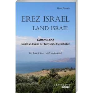 Erez Israel - Land Israel